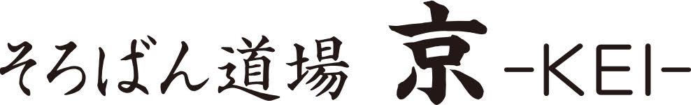 そろばん道場 京 -KEI- |西宮・芦屋の珠算・暗算教室